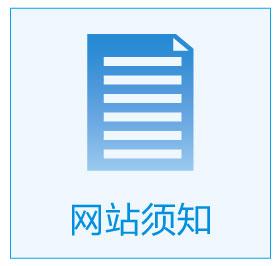 入围投标流程页_03