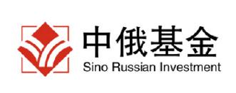 中俄基金2